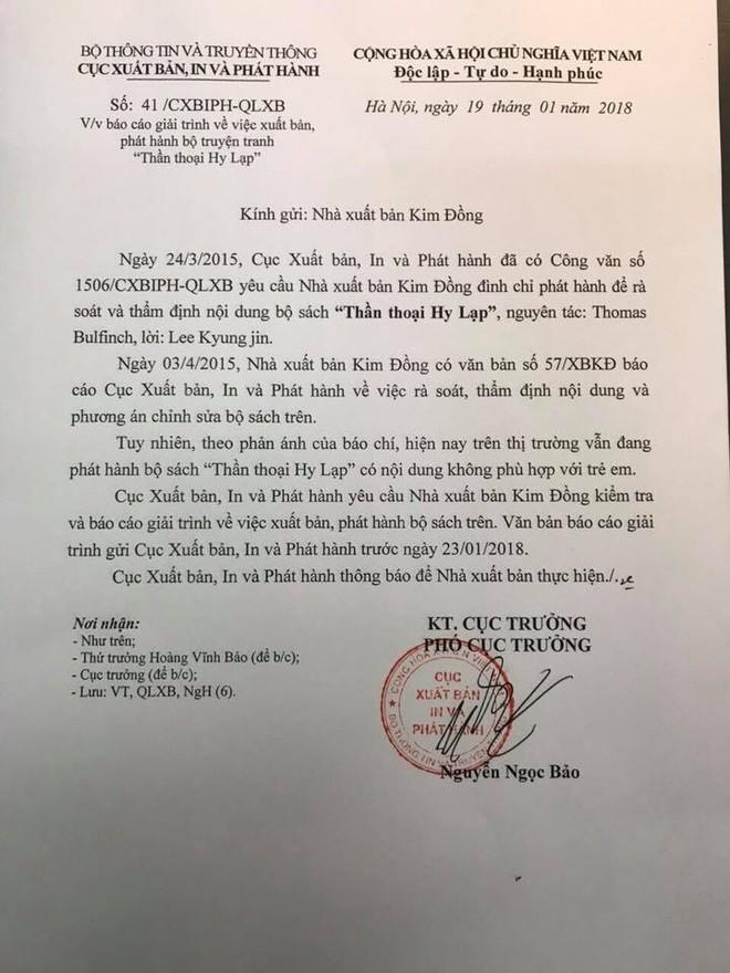 Cục Xuất bản, In và Phát hành mới ra công văn số 41/CXBIP-QLXB ngày 19-1-2018 yêu cầu NXB Kim Đồng có báo cáo, giải trình trước ngày 23-01-2018