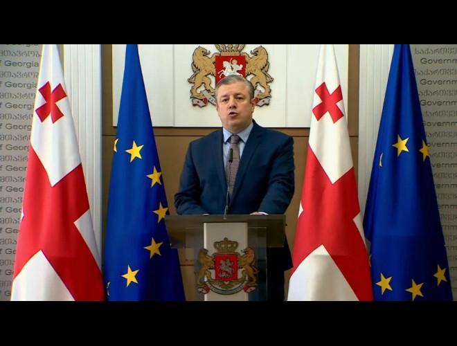 Thủ tướng Gruzia từ chức trong khi biểu tình đang lan rộng ảnh 1