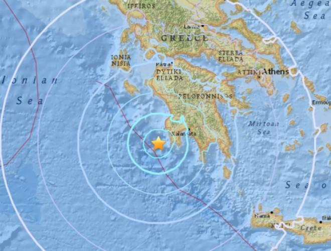 Miền nam Hy Lạp rung chuyển bởi động đất 5,5 độ richter ảnh 1