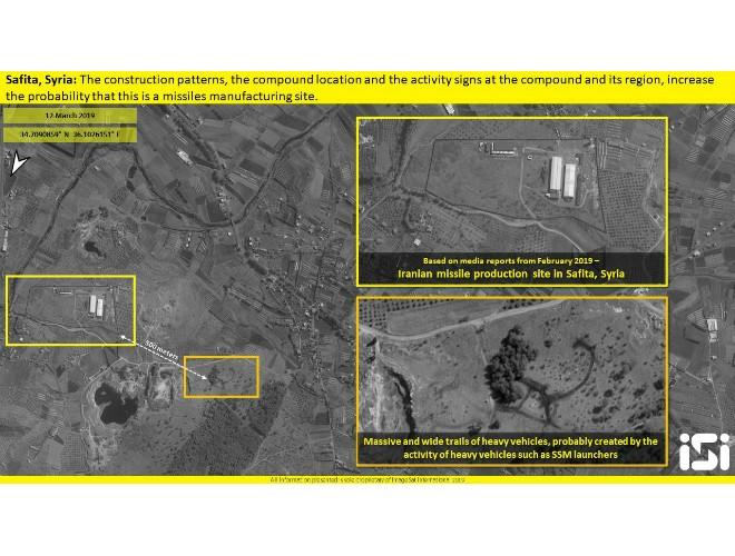 Cơ sở sản xuất tên lửa Iran phía tây Syria xuất hiện trên hình ảnh vệ tinh ảnh 1