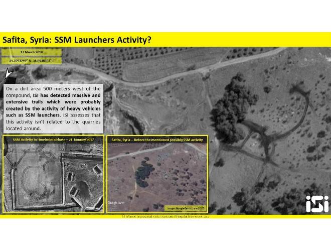 Cơ sở sản xuất tên lửa Iran phía tây Syria xuất hiện trên hình ảnh vệ tinh ảnh 2