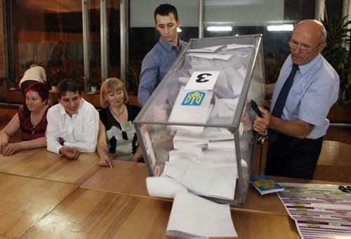 """Bầu cử Quốc hội tại Donesk, Lugansk chỉ diễn ra trong khu vực """"an toàn"""" ảnh 1"""
