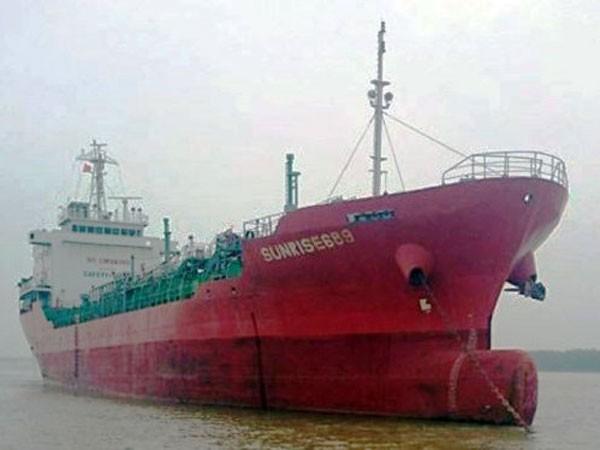 Ngư dân Trung Quốc bị bắn chết khi xâm nhập trái phép vùng biển Hàn Quốc ảnh 1
