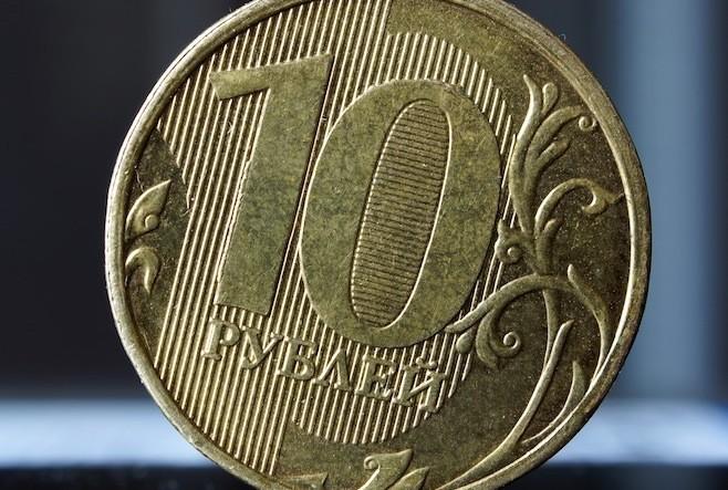 Nga phát hành tiền xu kỉ niệm sự kiện sáp nhập Crimea ảnh 1
