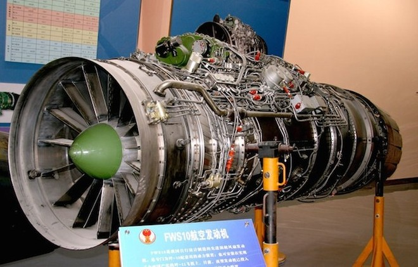 Trung Quốc ngừng sản xuất máy bay chiến đấu J-15, J-16 do vấn đề động cơ ảnh 1