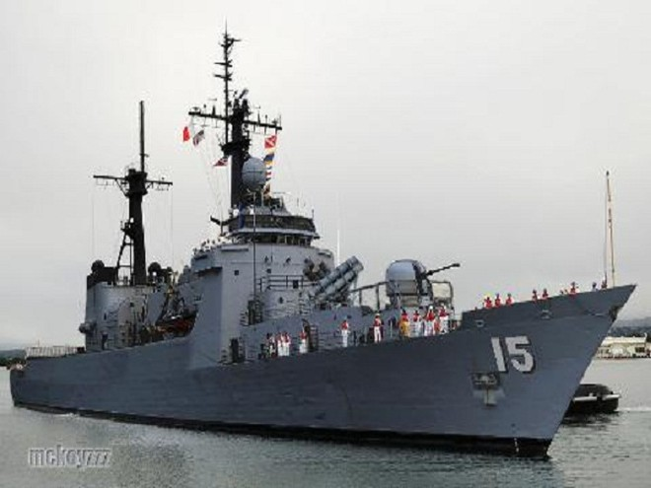 Tàu tuần tiễu BRP Gregorio del Pilar (PF-15) của Philippines