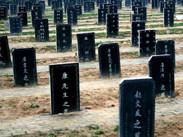Chính sách khuyến khích hỏa táng của Bắc Kinh đi ngược với quan điểm tâm linh truyền thống của nhiều người dân Trung Quốc\
