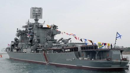 Tuần dương hạm mang tên lửa Kerch của Nga