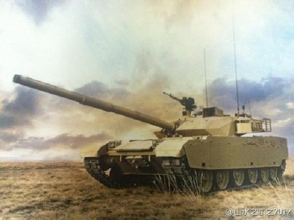 """Xe tăng chủ lực """"MBT-3000"""" của Trung Quốc sản xuất"""