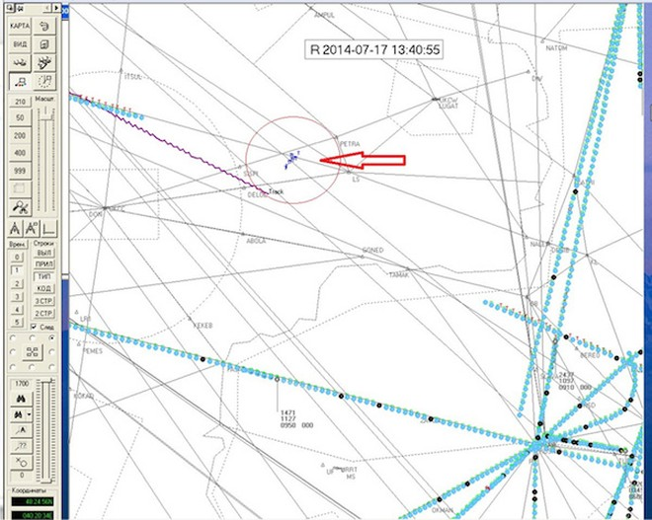 Có ít nhất một máy bay lạ xuất hiện gần MH17 trước khi bị rơi ảnh 2