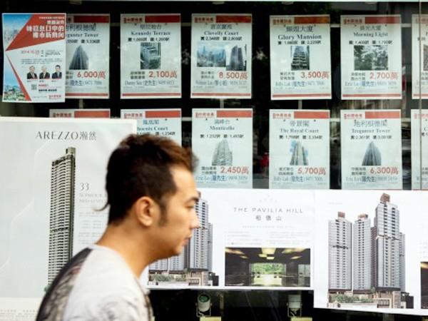 """Người Hồng Kông có thể được giảm giá 50% nếu chịu sống ở căn nhà """"ma ám"""""""