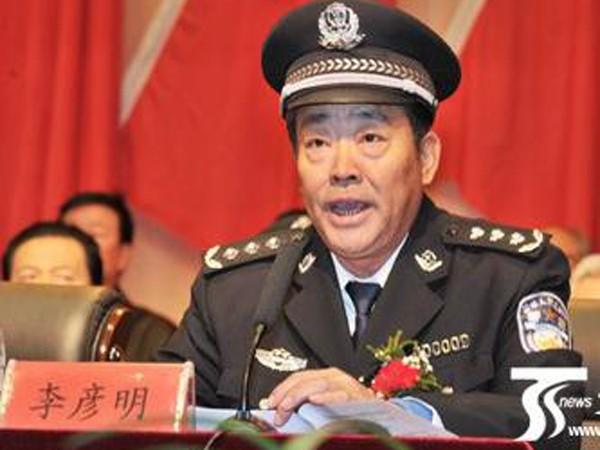 Điều tra cựu Viện phó Học viện cảnh sát Tân Cương ảnh 1
