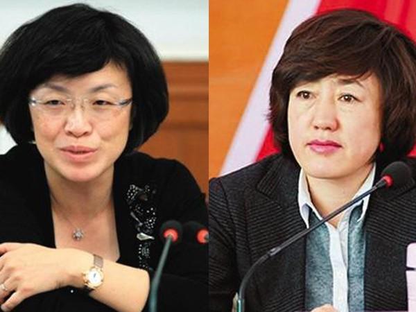 Những nữ quan tham Trung Quốc dính án hối lộ tình dục ảnh 1