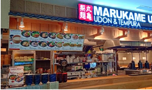 Chi nhánh mới của Marukame Udon rộng thiết kế tinh giản hài hòa tại L2-13-14-15, Tầng L2 Vincom Center Metropolis, 29 Liễu Giai, quận Ba Đình, Hà Nội.