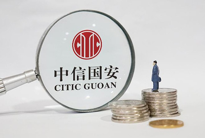 Công ty Citic Guoan