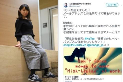 Cô Yumi Ishikawa, người khởi động phong trào