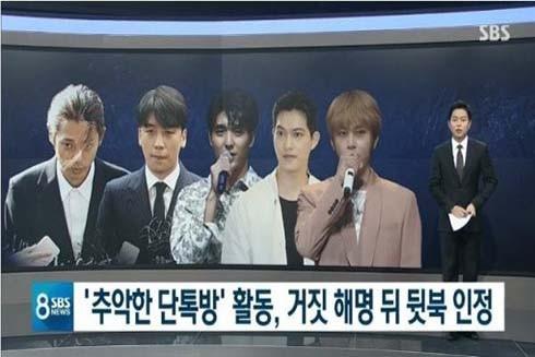Seungri vướng phải bê bối tình dục lớn nhất Hàn Quốc. Nguồn: SBS