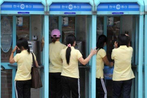 Hơn 70% những người Triều Tiên đào tẩu sang Hàn Quốc là phụ nữ