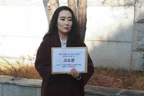 Bà Jeon Su-mi, luật sư công ty Good Lawyers đại diện cho nạn nhân Triều Tiên