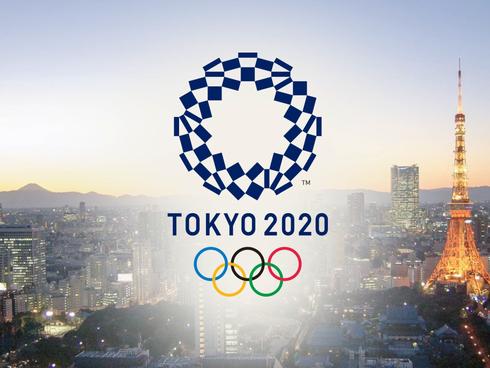 Những sự kiện thể thao đáng chú ý nhất năm 2020