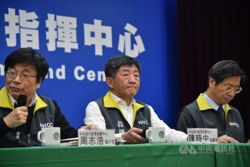 Giới chức y tế Đài Loan họp báo xác nhận ca tử vong đầu tiên do Covid-19