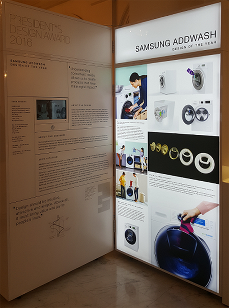 """Máy giặt Samsung Addwash nhận giải """"Thiết kế của năm"""" 2016 ảnh 2"""