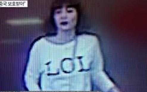 Việt Nam xác minh nghi phạm Đoàn Thị Hương bị bắt trong vụ giết người ở Malaysia ảnh 1