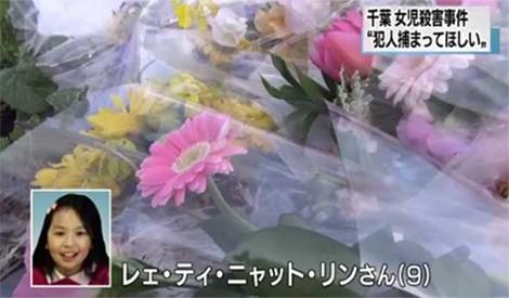 Ảnh: NHK.
