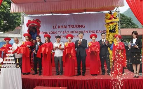 Tọa lạc tại tầng 2, tòa nhà Viettel Hà Giang, 218B Nguyễn Trãi, TP. Hà Giang, tỉnh Hà Giang, đây là văn phòng đầu tiên của Công ty tại tỉnh Hà Giang, nâng tổng số lên