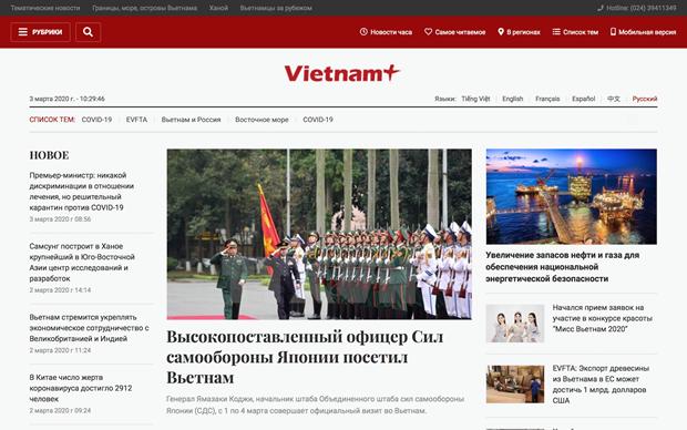 Bao Dien tu VietnamPlus chinh thuc ra mat phien ban tieng Nga hinh anh 1