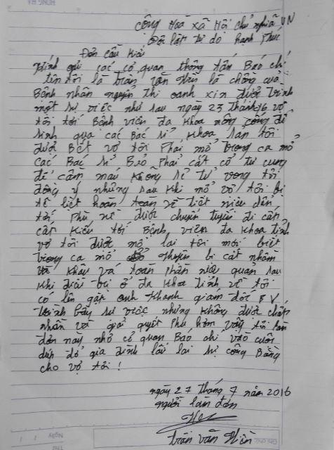 Đơn thư kiến nghị vụ việc gửi các cơ quan báo chí của anh Hiền, chồng sản phụ