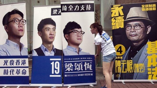 Các cử tri Hong Kong sẽ bầu chọn ra 35 nhà lập pháp. (Nguồn: EPA)