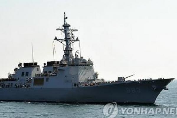 Tàu khu trục lớp Aegis của Hàn Quốc. (Nguồn: Yonhap)