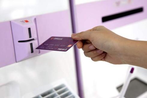 TPBank là một trong những ngân hàng đi đầu về các sản phẩm, dịch vụ thẻ hiện nay tại Việt Nam