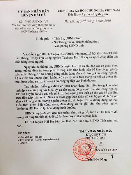 Ngay trong ngày 29-3, lãnh đạo huyện Hải Hà gửi công văn yêu cầu cơ quan chức năng sớm điều tra làm rõ người tung tin thất thiệt
