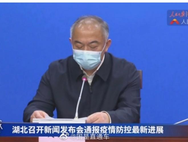 Quan chức Vũ Hán nhận lỗi vì không thể điều trị hết cho bệnh nhân
