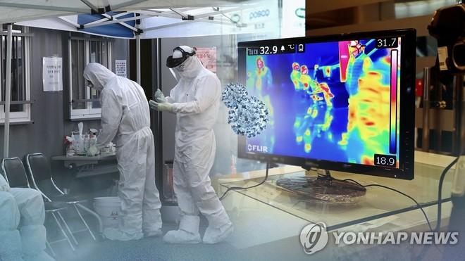 Hàn Quốc tuyên bố Daegu thành vùng thảm họa đặc biệt vì Covid-19