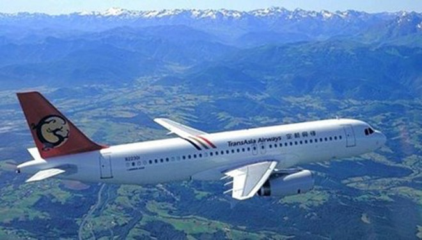 Chuyến bay GE507 của TransAsia Airways gặp sự cố mất tín hiệu