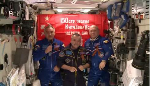 Các nhà du hành vũ trụ Liên bang Nga kỷ niệm Ngày Chiến thắng trên Vũ trụ với một phiên bản của Lá cờ Chiến thắng