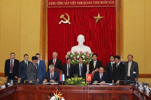 Bộ Công an Việt Nam và Bộ Nội vụ Liên bang Nga ký kết chương trình phối hợp