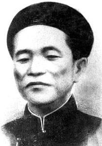Chân dung Chủ tịch Quốc hội nước Cộng hòa Xã hội Chủ nghĩa Việt Nam khóa đầu tiên-Nguyễn Văn Tố