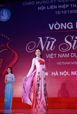 Thí sinh Hồ Ái Thơ (SBD 894)