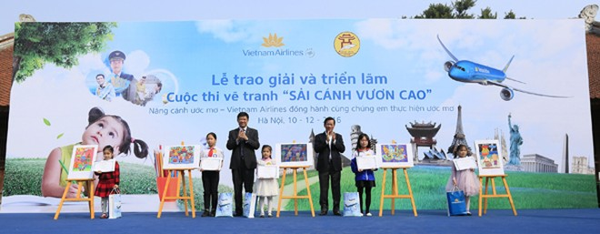 BTC trao giải Đặc biệt cho các em học sinh đoạt giải