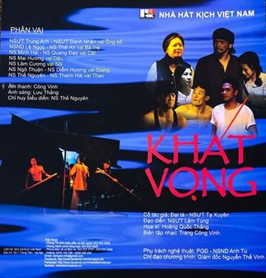 """Poster vở kịch """"Khát vọng"""" không ghi tên tác giả văn học là Nguyễn Quang Thiều."""
