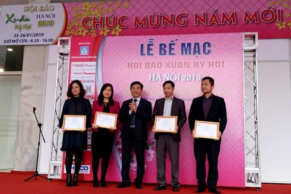Báo An ninh Thủ đô vinh dự nhận Giải B gian trưng bày đẹp tại Hội Báo Xuân Kỷ Hợi-Hà Nội 2019