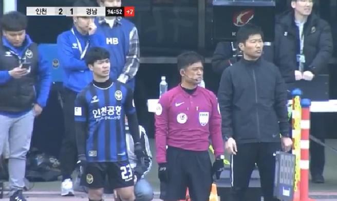 Khoảnh khắc Công Phượng được vào sân lần đầu tiên ở K-League