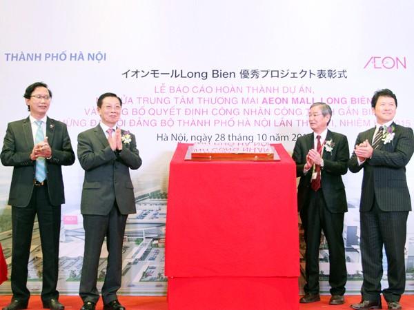Khai trương Trung tâm thương mại Nhật Bản đầu tiên tại Hà Nội ảnh 1