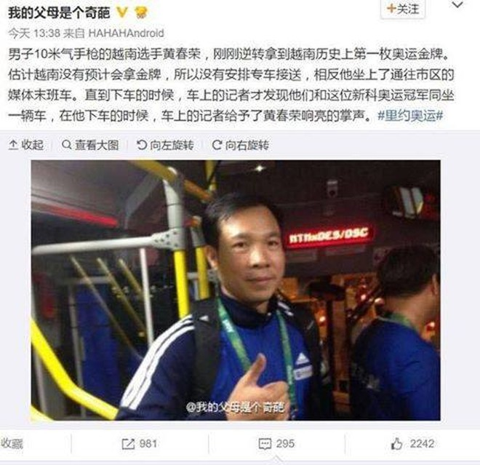 Hình ảnh Hoàng Xuân Vinh đi xe buýt sau khi vô địch 10m súng ngắn gây sốt trên các trang mạng xã hội và xuất hiện nhiều ý kiến tranh luận