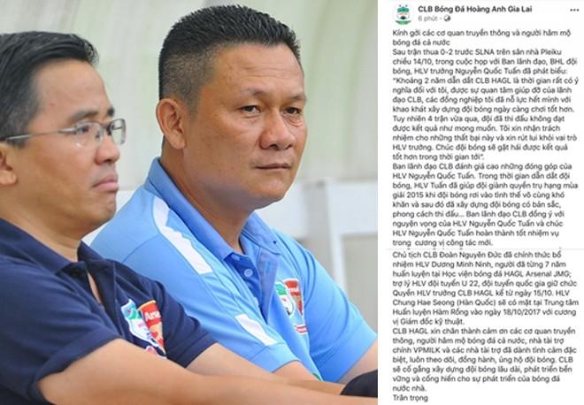 HAGL thông báo về quyết định chấp thuận đơn từ chức của HLV Nguyễn Quốc Tuấn
