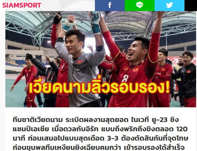 """Tờ Siam Sport bày tỏ ngưỡng mộ: """"U23 Việt Nam là đại diện đầu tiên của Đông Nam Á được vào bán kết giải U23 châu Á"""""""